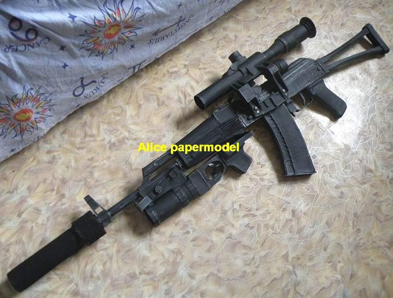 Russia AKS74 AKS-74 assault rifle machine gun rifle toygun models model
