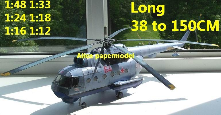 1:48 1:33 1:24 1:18 1:16 1:12 Russia MI-14 MI14 transport Helicopter gunship large big scale Rotorcraft plane aircraft biplane models model on sale store shop