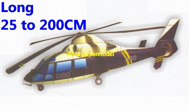1:53 1:38 1:25 1:18 1:14 1:9 1:7 France AS365 dauphin helicopter fighter military bomber transport aircraft biplane big large scale size plane flight model models soldier pilot scene for sale shop store