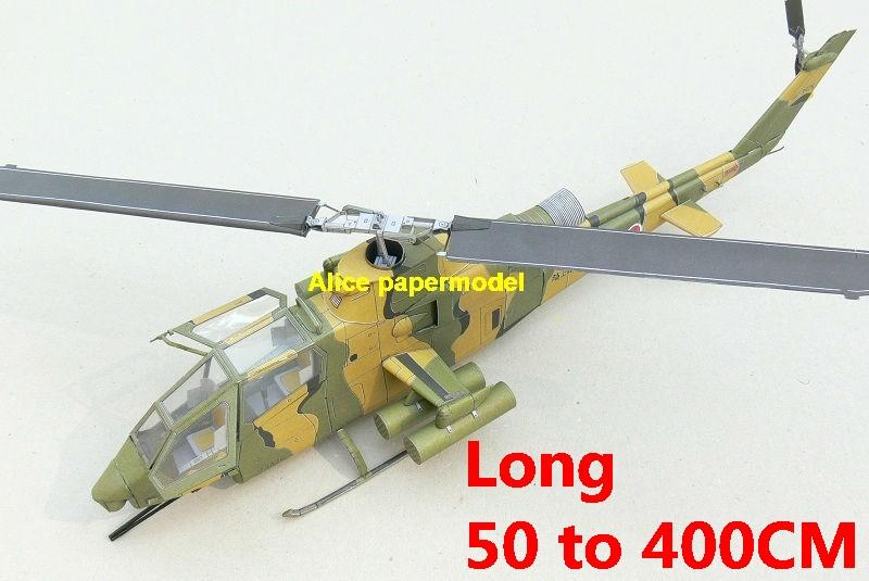 1:48 1:33 1:24 1:18 1:16 1:12 1:8 1:6 US USA Bell AH-1S Cobra helicopter fighter bomber military transport aircraft biplane big large scale size plane flight model models soldier pilot scene for sale shop store