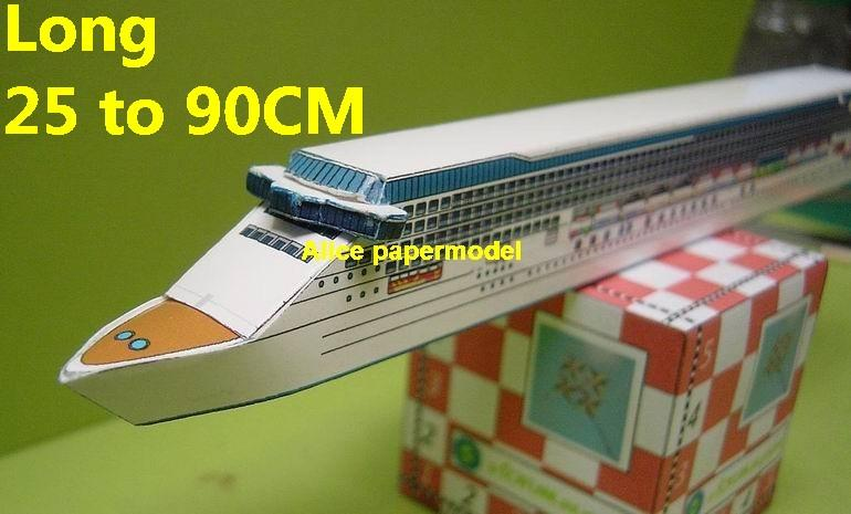 NCL norwegian dawnstar luxury yacht Costa NCL MSC Royal caribbean Princess passenger liner cruise big large scale size ship sailing boat model models cargo container tanker bulk freighter cruiser tugboat Ferry Sailboat papercraft Military army Soldiers Barbie doll model scene paper on for sale store shop
