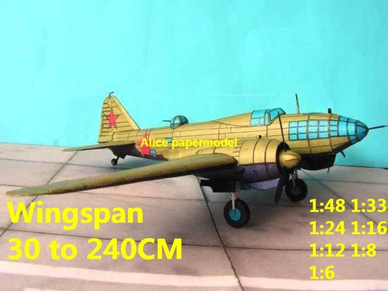 1:48 1:33 1:24 1:16 1:12 1:8 1:6 WWII Russia Soviet Union fighter Ilyushin IL4 IL-4 bomber aircraft biplane big large scale size plane flight model models soldier pilot scene on sale shop store