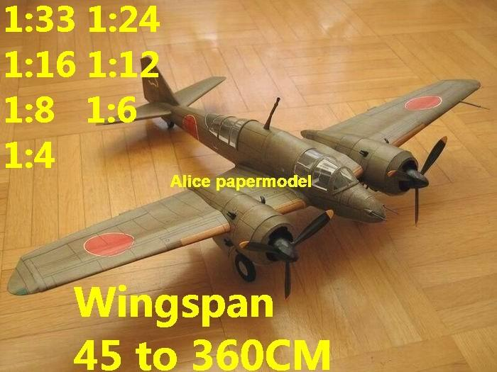 1:48 1:33 1:24 1:16 1:12 1:8 1:6 WWII Japan Japanese fighter Nakajima Ki-45 Ki45 Toryu bomberaircraft biplane big large scale size plane flight model models soldier pilot scene for sale shop store