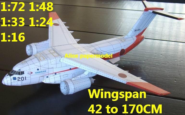 1:72 1:48 1:33 1:24 1:18 1:16 Japan Japanese army Mitsubishi XC-2 XC2 C-X helicopter fighter military transport aircraft biplane big large scale size plane flight model models soldier pilot scene for sale shop store