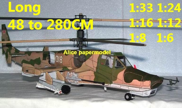 1:48 1:33 1:24 1:18 1:16 1:12 1:8 1:6 Russia Kamov KA50 KA-50 gunship helicopter fighter bomber military transport aircraft biplane big large scale size plane flight model models soldier pilot scene for sale shop store