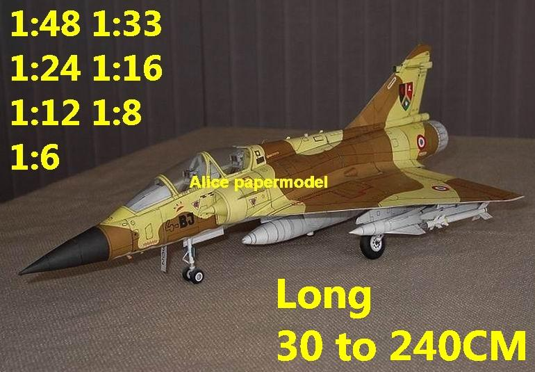 1:48 1:33 1:24 1:18 1:16 1:12 1:8 1:6 France French Dassault Mirage 2000 Attack Aircraft stealth prototype jet fighter helicopter bomber military transport aircraft biplane big large scale size plane flight model models soldier pilot scene for sale store shop