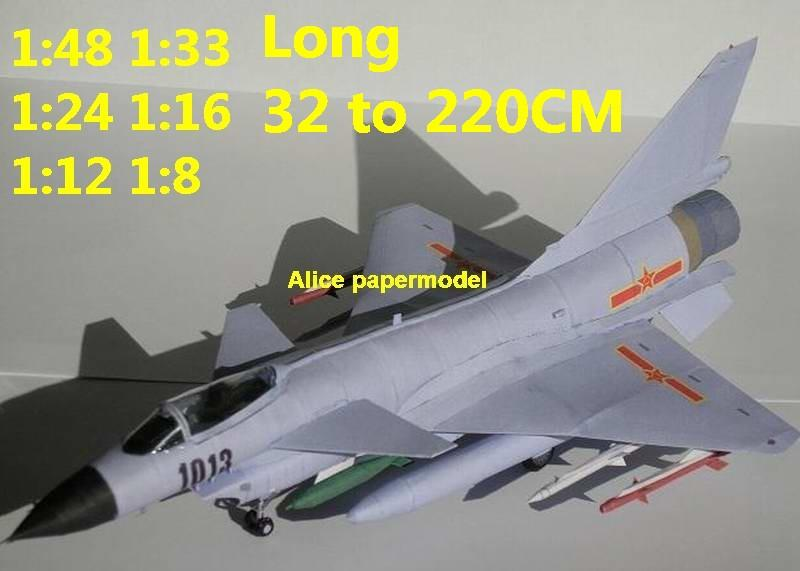 1:48 1:33 1:24 1:18 1:16 1:12 1:8 1:6 1:4 China airforce J-10 J10 jet fighter biplane helicopter bomber military transport aircraft big large scale size plane flight model models soldier pilot scene for sale shop store