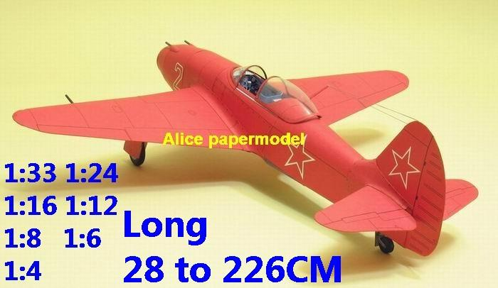 1:48 1:33 1:24 1:18 1:16 1:12 1:8 1:6 Russia USSR red Yakovlev Yak-15 Yak15 Mig15 Mig-15 Feather interceptor jet fighter helicopter bomber military transport aircraft biplane big large scale size plane flight model models soldier pilot scene on sale shop store