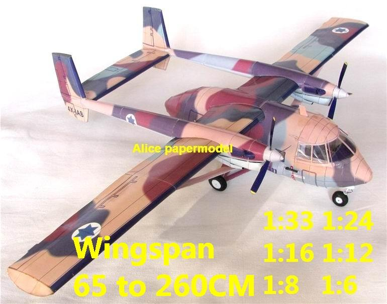 1:48 1:33 1:24 1:18 1:16 1:12 1:8 1:6 1:4 Israel Israeli Air Force IAI-201 IAI201 ARAVA vintage biplane jet fighter helicopter bomber military transport aircraft big large scale size plane flight model models soldier pilot scene for sale store shop