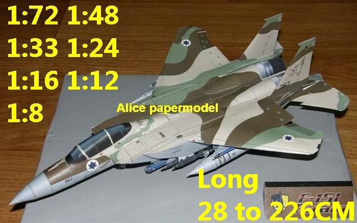 1:48 1:33 1:24 1:18 1:16 1:12 1:8 1:6 Israel F-15 F-15I Raam jet fighter bomber helicopter military transport aircraft biplane big large scale size plane flight model models soldier pilot scene for sale shop store