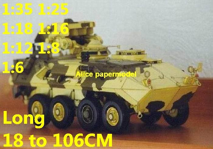 1:35 1:25 1:18 1:16 1:12 1:8 1:6 scale Cold War modern United States USA US army LAV25 II LAV-25 Light Armored Vehicle amphibious infantry combat vehicle armoured transporter MBT main battle tank self propelled howitzer cannon military truck jeeps jeep armoured car half track half-track SAM missle launcher launches artillery armored vehicle vehicles military train big large scale size car model models soldier soldiers scene on for sale shop store
