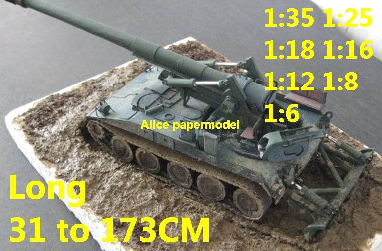 1:35 1:25 1:18 1:16 1:12 1:8 1:6 scale US USA army M110 howitzer self propelled howitzer cannon truck jeep jeeps armoured car tank half track half-track SAM missle launcher launches artillery MBT main battle armored vehicle vehicles military army train big large scale size car model models soldier soldiers scene on for sale shop store