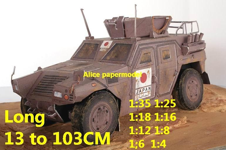 1:35 1:25 1:18 1:16 1:12 1:8 1:6 1:4 scale Japan Self Defense Force JSDFJapanese Komatsu light armored vehicle Willys MB jeep tank armoured car half track half-track SAM missle launcher launches artillery truck MBT main battle armored vehicle vehicles military army train big large scale size car model models soldier soldiers scene on for sale shop store