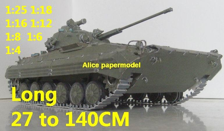 1:25 1:18 1:16 1:12 1:8 1:6 1:4 scale Cold War modern USSR Soviet Union Russia Poland Polish red army BWP-2 BWP2 BMP-2 BMP2 infantry combat vehicle armoured transporter MBT main battle tank self propelled howitzer cannon military truck jeep jeeps armoured car half track half-track SAM missle launcher launches artillery armored vehicle vehicles military train big large scale size car model models soldier soldiers scene for on sale store shop