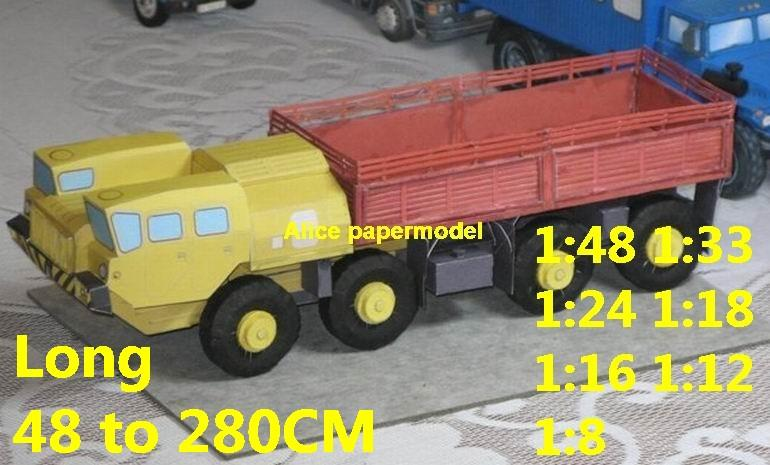 1:35 1:25 1:18 1:16 1:12 1:8 scale USSR the Soviet Union Russia MAZ-543 MAZ543 MAZ-7310 MAZ7310 truck MBT main battle tank jeep armored vehicle vehicles military army SAM missle launcher launches train big large scale size car model models soldier soldiers scene for on sale shop store
