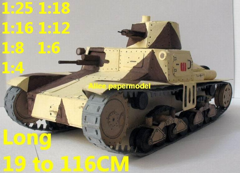 1:25 1:18 1:16 1:12 1:8 1:6 1:4 scale WWII World War II WW2 Italy Italian army Fiat-Ansaldo M11/39 M11 39 medium tank armoured car half track half-track SAM missle launcher launches artillery truck MBT main battle jeep armored vehicle vehicles military army train big large scale size car model models soldier soldiers scene for on sale shop store