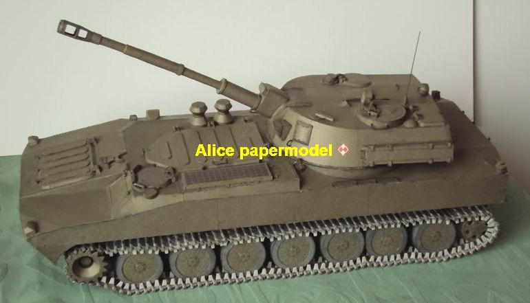 1:25 1:18 1:16 1:12 1:8 1:6 1:4 scale Russia Soviet 2S1 Gvozdika self propelled howitzer cannon truck jeep jeeps armoured car tank half track half-track SAM missle launcher launches artillery MBT main battle armored vehicle vehicles military army train big large scale size car model models soldier soldiers scene on for sale store shop