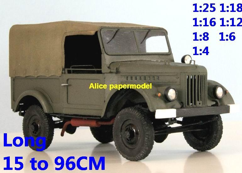 1:25 1:18 1:16 1:12 1:8 1:6 1:4 scale WWII World War II WW2 USSR Soviet Union Russia red army GAZ-69 GAZ69 jeep tank armoured car half track half-track SAM missle launcher launches artillery truck MBT main battle armored vehicle vehicles military army train big large scale size car model models soldier soldiers scene on for sale store shop