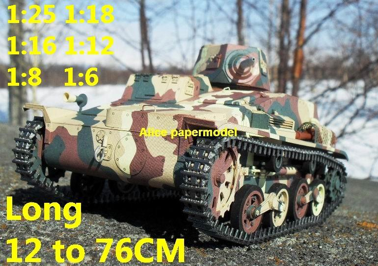 1:25 1:18 1:16 1:12 1:8 1:6 1:4 scale WWII World War II WW2 Imperial Japanese Navy Japan IJN Type 94 tankette light tank armoured car half track half-track SAM missle launcher launches artillery truck MBT main battle jeep armored vehicle vehicles military army train big large scale size car model models soldier soldiers scene for on sale store shop