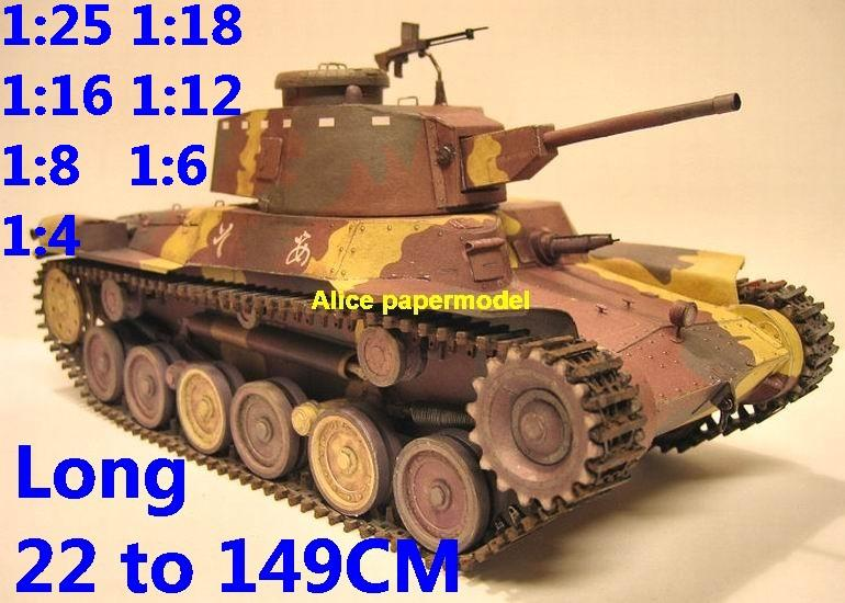 1:25 1:18 1:16 1:12 1:8 1:6 1:4 scale WWII World War II WW2 USSR Soviet Union Russia red army Shinhoto Type 97 Chi-Ha Chi Ha medium tank armoured car half track half-track SAM missle launcher launches artillery truck MBT main battle jeep armored vehicle vehicles military army train big large scale size car model models soldier soldiers scene on for sale shop store