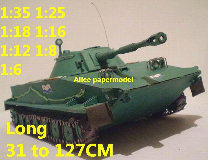 1:25 1:18 1:16 1:12 1:8 1:6 scale Cold War modern USSR Soviet Union Russia Poland Polish red army PT-76 PT76 amphibious infantry combat vehicle armoured transporter MBT main battle tank self propelled howitzer cannon military truck jeep jeeps armoured car half track half-track SAM missle launcher launches artillery armored vehicle vehicles military train big large scale size car model models soldier soldiers scene for on sale store shop