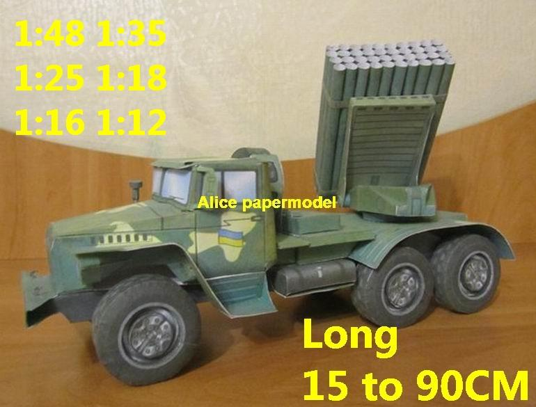 1:48 1:35 1:25 1:18 1:16 1:12 1:8 scale the Soviet Union Russia USSR BM-21 BM21 БМ-21 БМ21 Град Grad SAM multiple rocket missle launcher launches artillery rockets truck MBT main battle tank jeep armored vehicle vehicles military army train big large scale size car model models soldier soldiers scene on for sale shop store