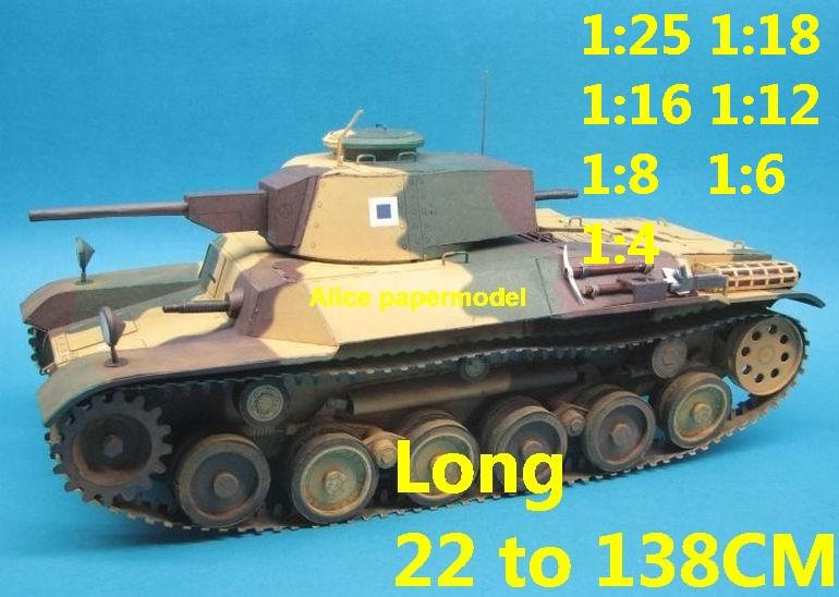 1:25 1:18 1:16 1:12 1:8 1:6 1:4 scale WWII World War II WW2 Japanese Japan army Shinhoto Type 97 九七式中戦車 Chi-Ha Chi Ha medium tank armoured car half track half-track SAM missle launcher launches artillery truck MBT main battle jeep armored vehicle vehicles military army train big large scale size car model models soldier soldiers scene on for sale shop store