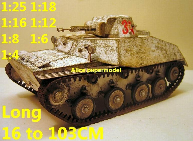 1:25 1:18 1:16 1:12 1:8 1:6 1:4 scale WWII World War II WW2 USSR Soviet Union Russia red army T40 T-40 amphibious scout tank armoured armored car half track half-track SAM missle launcher launches artillery truck MBT main battle jeep armored vehicle vehicles military army train big large scale size car model models soldier soldiers scene on for sale shop