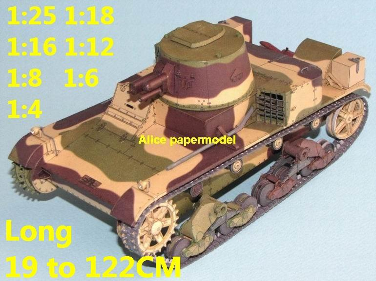 1:25 1:18 1:16 1:12 1:8 1:6 1:4 scale WWII World War II WW2 UK british VickerShalf-track half track tank missle launcher artillery truck MBT main battle jeep armored vehicle vehicles military army train big large scale size car model models soldier soldiers scene for on sale store shop
