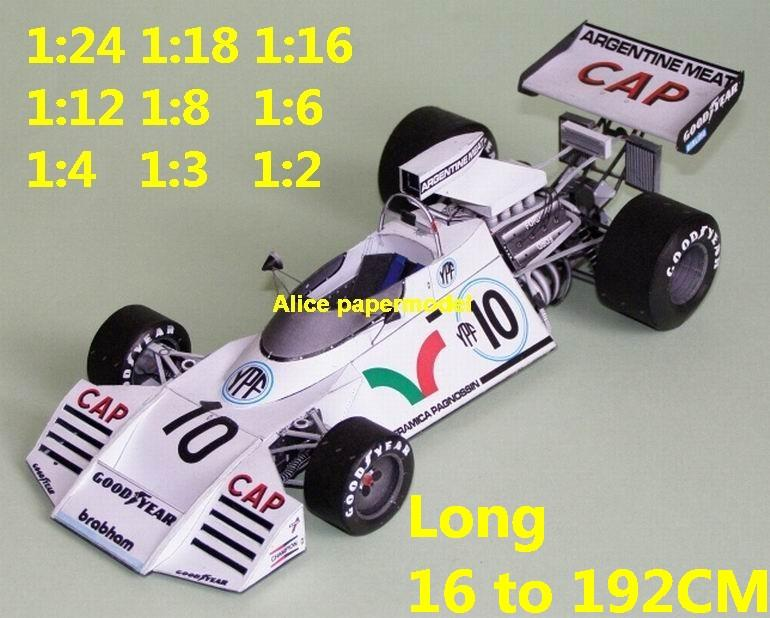 1:24 1:18 1:16 1:12 1:8 1:6 1:4 1:3 1:2 scale 1973 Nurburgring Monaco Repco Brabham BT42 BT-42 BT 42 Cosworth DFV team FIA Grands Prix Formula one 1 F1 F-1 Ferrari Mercedes Renault Honda racing papercraft sport vintage classic old car sedan big large scale size car models model for on sale shop store papercraft