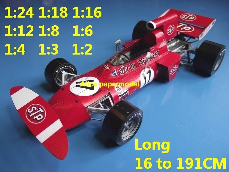 1:24 1:18 1:16 1:12 1:8 1:6 1:4 1:3 1:2 scale 1971 March 711 Ford GP team FIA Grands Prix Formula one 1 F1 F-1 Ferrari Mercedes Renault Honda racing papercraft sport vintage classic old car sedan big large scale size car model models on for sale shop store