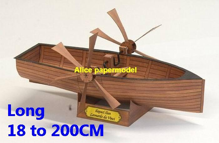 Italy Leonardo da Vinci design vintage ancient steamship steamboat big large scale size ship sailing boat model models cargo container tanker bulk freighter passenger liner cruise cruiser tugboat Ferry Sailboat papercraft paper on for sale shop store