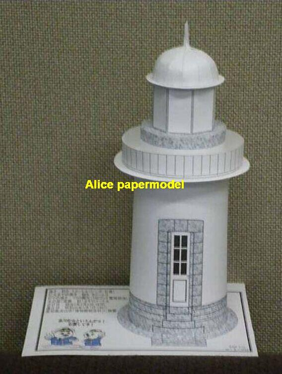 light house lighthouse vessel tugboat workboat big large scale size ship sailing boat model models cargo container tanker bulk freighter passenger liner cruise cruiser tugboat Ferry Sailboat papercraft Military army Soldiers Barbie doll model scene paper on for sale shop store