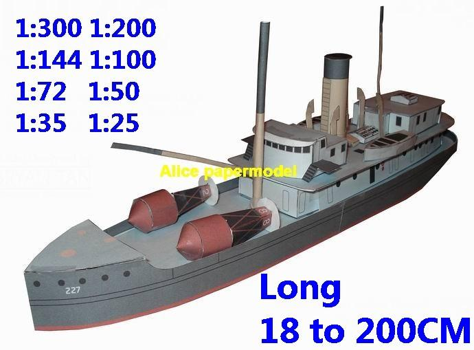 1:300 1:200 1:100 1:25 Lighthouse Light house big large scale size ship sailing boat models model cargo container tanker bulk freighter passenger liner cruise cruiser tugboat Ferry Sailboat papercraft paper on for sale shop store