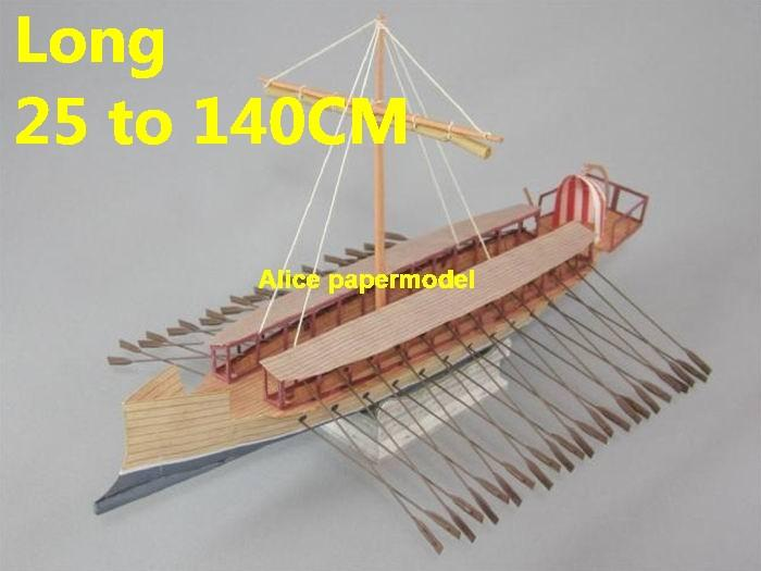 ancient greece rome warship ancient tugboat workboat big large scale size ship sailing boat model models cargo container tanker bulk freighter passenger liner cruise cruiser tugboat Ferry Sailboat papercraft Military army Soldiers Barbie doll model scene paper on for sale shop store