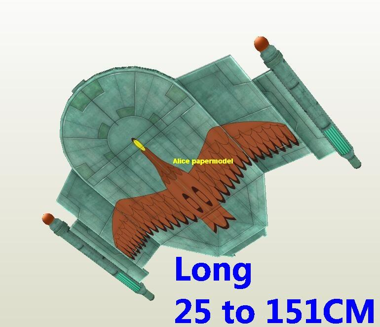 Startrek Romulan Gallant Wing USS NCC 1701 NCC1701 enterprise aircraft Star Trek starwars starwar star war starship starcraft big large scale size universe cosmos alien spaceship fighter spacecraft space battleship cruiser station UFO Science fiction SCFI models model papercraft on for sale shop store