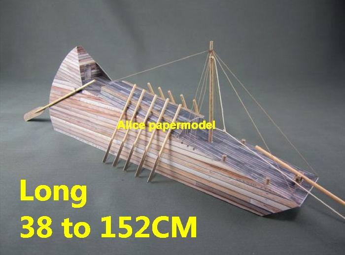 horse tug wood boat ship yacht workboat work boat tugboat big large scale size ship sailing boat model models cargo container tanker bulk freighter passenger liner cruise cruiser tugboat Ferry Sailboat papercraft Military army Soldiers Barbie doll model scene paper on for sale store shop