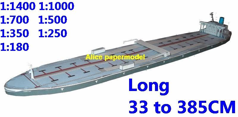 1:250 Seawise Giant ULCC supertanker the longest big large scale size ship sailing boat models model cargo container tanker bulk freighter passenger liner cruise cruiser tugboat Ferry Sailboat papercraft paper on for sale shop store