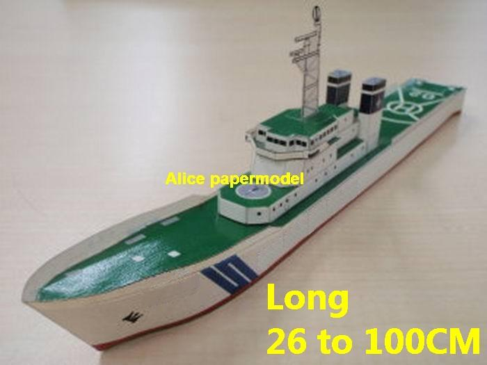 Coast Guard Ship vessel tugboat workboat big large scale size ship sailing boat model models cargo container tanker bulk freighter passenger liner cruise cruiser tugboat Ferry Sailboat papercraft Military army Soldiers Barbie doll model scene paper on for sale shop store