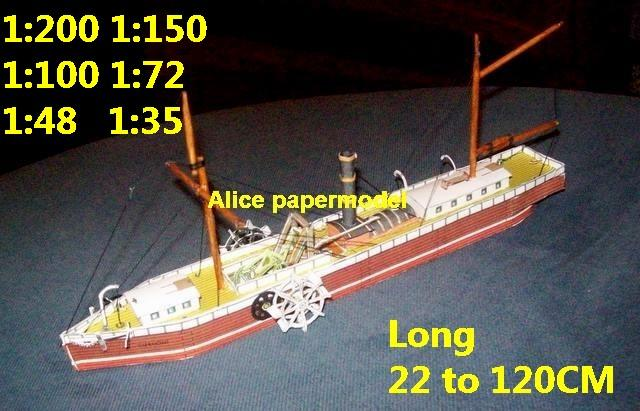 US civil war North River Steamboat ironclad battlecruiser Battleship Ironclad battleship missile cruiser frigate destoryer aircraft carrier landing ship large scale size super big long submarine military warship papercraft models model on for sale store shop