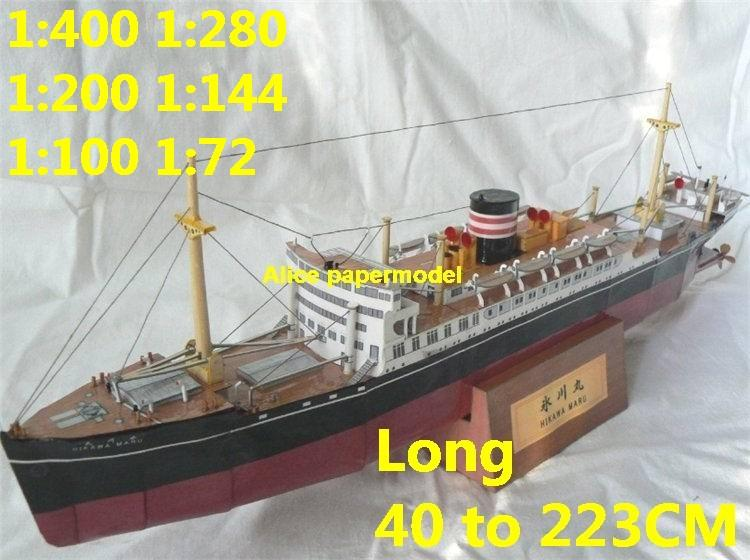 medium bulk freighter vessels big large scale size ship sailing boat models model passenger liner cruise cargo container tanker cruiser Ferry tugboat Sailboat papercraft Military army Soldiers Barbie doll model scene paper on for sale store shop