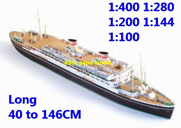 passenger ship Costa MSC NCL Royal caribbean Princess ferry bulk freighter cruiser vessels ship big large scale size ship sailing boat models model passenger liner cruise cargo container tanker cruiser tugboat Sailboat Ferry papercraft Military army Soldiers Barbie doll model scene paper on for sale store shop