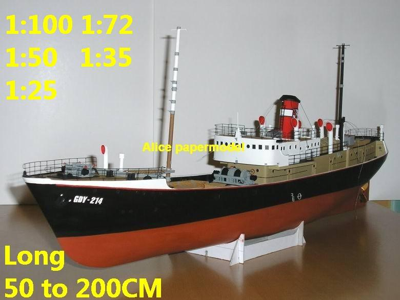 bulk freighter Yacht vessel big large scale size ship sailing boat models model passenger liner cruise cargo container tanker cruiser tugboat Sailboat Ferry papercraft Military army Soldiers Barbie doll model scene paper on for sale store shop