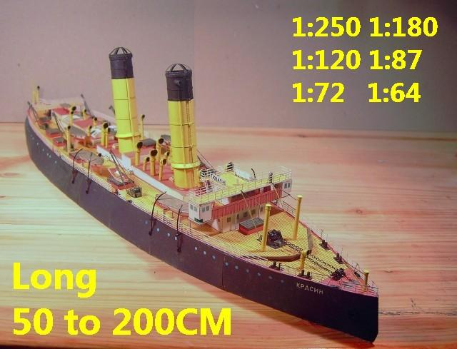Icebreaker bulk freighter Ocean going vessel big large scale size ship sailing boat models model passenger liner cruise cargo container tanker cruiser Ferry tugboat Sailboat papercraft Military army Soldiers Barbie doll model scene paper on for sale store shop