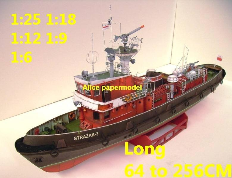 fireship fireboat Ship Hydrofoil Hydrofoils catamaran hovercraft Double hull bulk freighter vessel Yacht big large scale size ship sailing boat models model passenger liner cruise cargo container tanker cruiser tugboat Sailboat Ferry papercraft Military army Soldiers Barbie doll model scene paper on for sale shop store