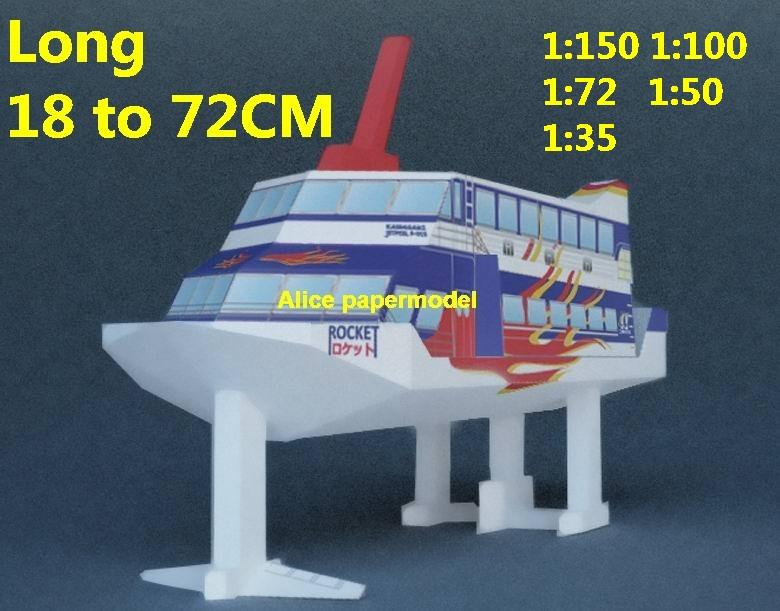 Hydrofoil Hydrofoils catamaran hovercraft Double hull bulk freighter Yacht vessel big large scale size ship sailing boat models model passenger liner cruise cargo container tanker cruiser tugboat Sailboat Ferry papercraft Military army Soldiers Barbie doll model scene paper on for sale shop store