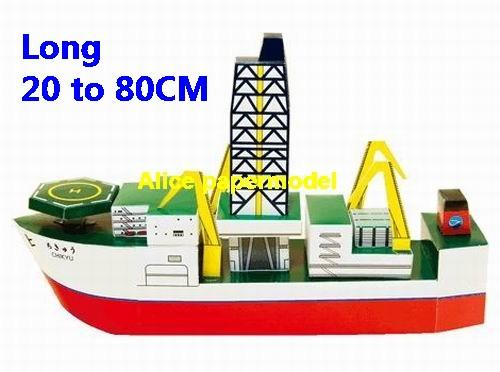 Oil Rig Ship drilling platform army military hovercraft landing ship Hydrofoils Hydrofoil catamaran Double hull battleship missile cruiser frigate destoryer aircraft carrier landing ship large scale size super big long submarine military warship models model on for sale shop store