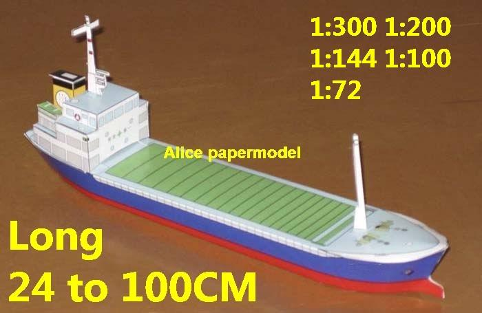 easy made cargo Container ship boat river passenger Yacht vessels big large scale size ship sailing boat models model passenger liner cruise cargo container tanker bulk freighter cruiser tugboat Ferry Sailboat papercraft Military army Soldiers Barbie doll model scene paper for on sale store shop