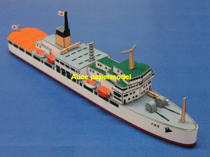 japan cargo Ship vessel tugboat workboat big large scale size ship sailing boat model models cargo container tanker bulk freighter passenger liner cruise cruiser tugboat Ferry Sailboat papercraft Military army Soldiers Barbie doll model scene paper on for sale shop store