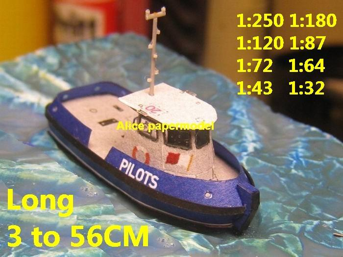 coast guard police patrol vessel bulk freighter vessels ship big large scale size ship sailing boat models model passenger liner cruise cargo container tanker cruiser tugboat Sailboat Ferry papercraft Military army Soldiers Barbie doll model scene paper on for sale store shop